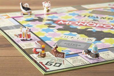monopoly_中川政七商店2.jpg