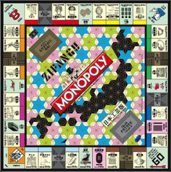 monopoly_中川政七商店3.jpg