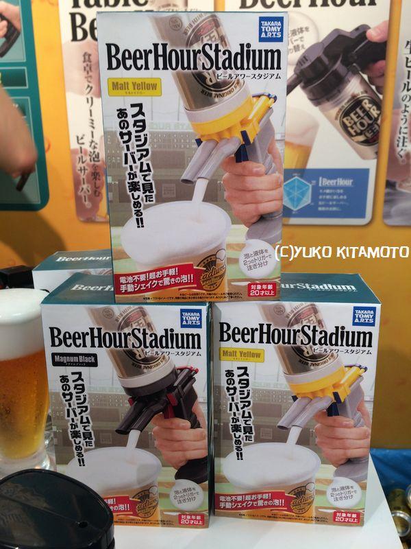 beerhourstadium.jpg