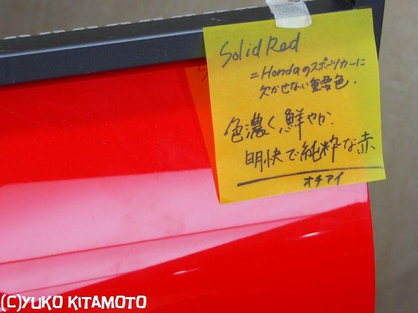 HondaSS660DesignPhotoExhitibion4.jpg
