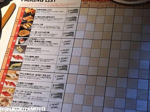 寿司フェス10.jpg