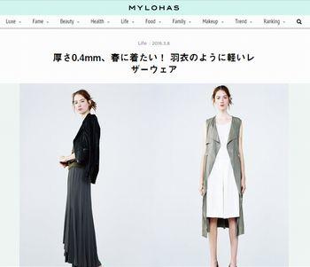 mylohas_raw.jpg