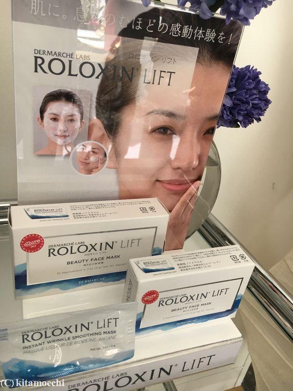 ROLOXIN_lift2.jpg