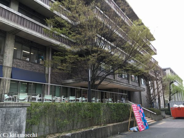 立命館大学RitsumeikanUniversity3.jpg