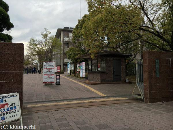 立命館大学RitsumeikanUniversity4.jpg