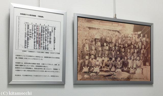 立命館大学RitsumeikanUniversity10.jpg