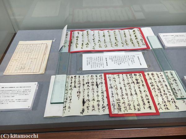 立命館大学RitsumeikanUniversity11.jpg