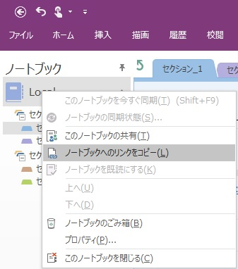 OneNote-link-01