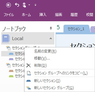 OneNote-link-02