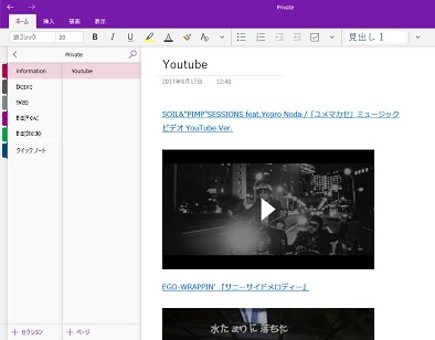 OneNote TouTube Playlist