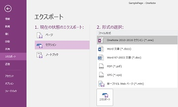 OneNote Export Section