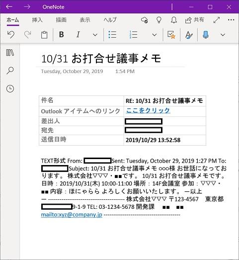 onenote mail