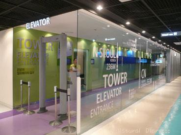 ソウルタワー入り口 エレベーター予約システム バーコード