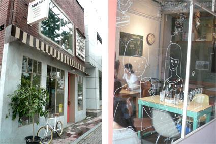 mmmg cafe seoul 韓国 ソウル カフェ 雑貨 素敵 ソウル旅行記