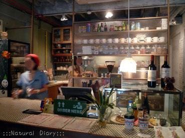 mmmg cafe 安国駅 ミリメータ/ミリグラム