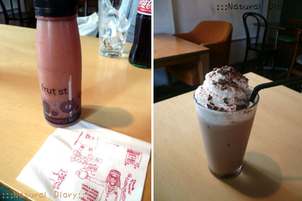 mmmg cafe frutist Liquid fruit 100%Freshly Squeezed Juice strawple strawberry apple pineapple 天然ジュース カフェオレ