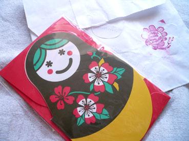 mmmg card 雑貨 マトリョーシカカード マトリョーシュカ 可愛い カワイイ かわいい カード