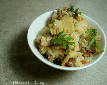 たけのこごはん タケノコ 竹の子 筍 炊き込みご飯