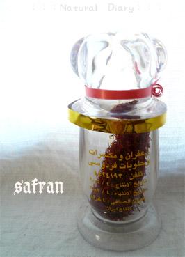 safran サフラン サフランライス カタール ドーハ空港 香辛料