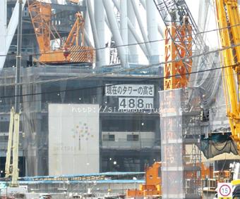 東京スカイツリー タワー 建築 業平橋 なりひらばし