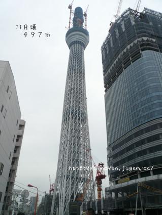 東京スカイツリー 成長 10月 11月