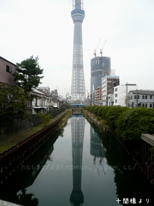 東京スカイツリー 逆さ タワー 川 水面 十間橋 じっけんばし
