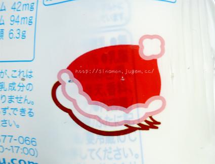 チチヤス チー坊 クリスマスパッケージ 限定 後ろ姿 サンタ