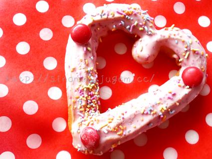 ミスド ミスタードーナツ バレンタイン ハート チュロス ハートチュロ イチゴ 苺 白雪ふきん