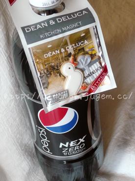 pepsi キャンペーン おまけ コーラ DEAN & DELUCA ディーンアンドデルーカ デコラティブクッキー