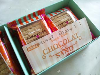 シュガーバターの木 キャラメル チョコレート 期間限定 サンド