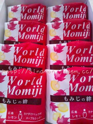 紅葉饅頭 もみじの絆 ワールドモミジ world momiji
