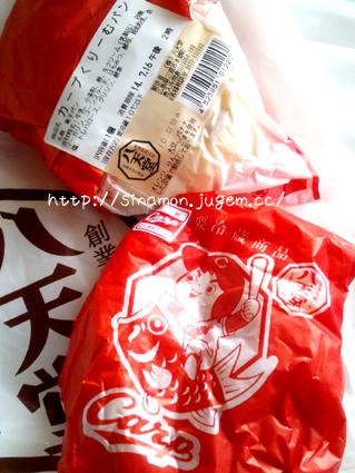 とろけるくりーむぱん クリームパン 広島 八天堂 カープ オリジナル 包装紙 赤