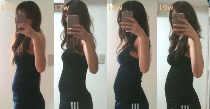 5 ヶ月 お腹 妊娠