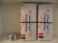 モロッコ穀物袋