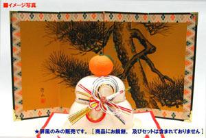 イメージ写真(『利久屏風−松』)