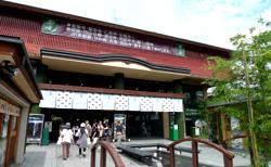 【京都・嵐山】嵐電『嵐山駅』