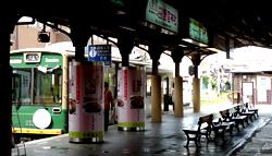 【嵐電】嵐山駅