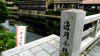 【京都・嵐山】渡月小橋
