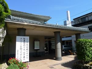 【新潟・長岡】山本五十六記念館