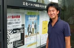 【海援隊】2010.09.19文化パルク城陽にて