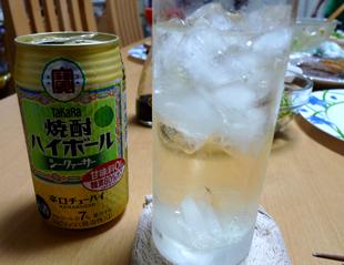 【TaKaRa】焼酎ハイボール/シークァーサー