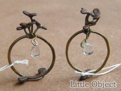 Little Object指輪