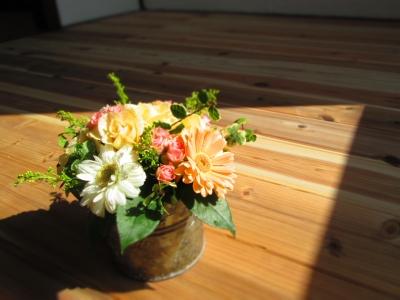 3.11 献花