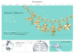 ティファニー(Tiffany & Co.)