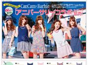 CanCam×Barbie