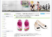 crocs ×Hello Kitty