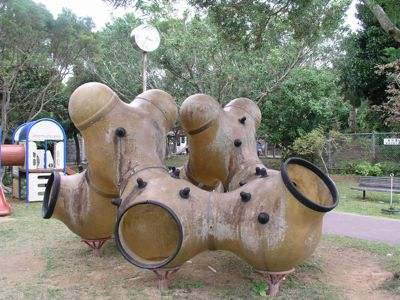 大川児童公園の遊具