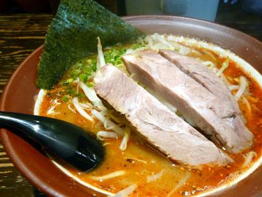 赤拉麺。八幡山『誠屋(まことや)』