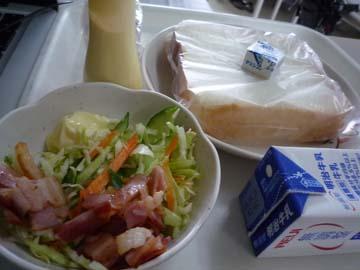 今日の病院食9月12日の朝食