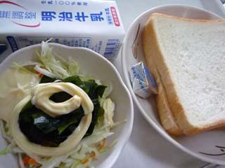 最後の病院食 朝飯